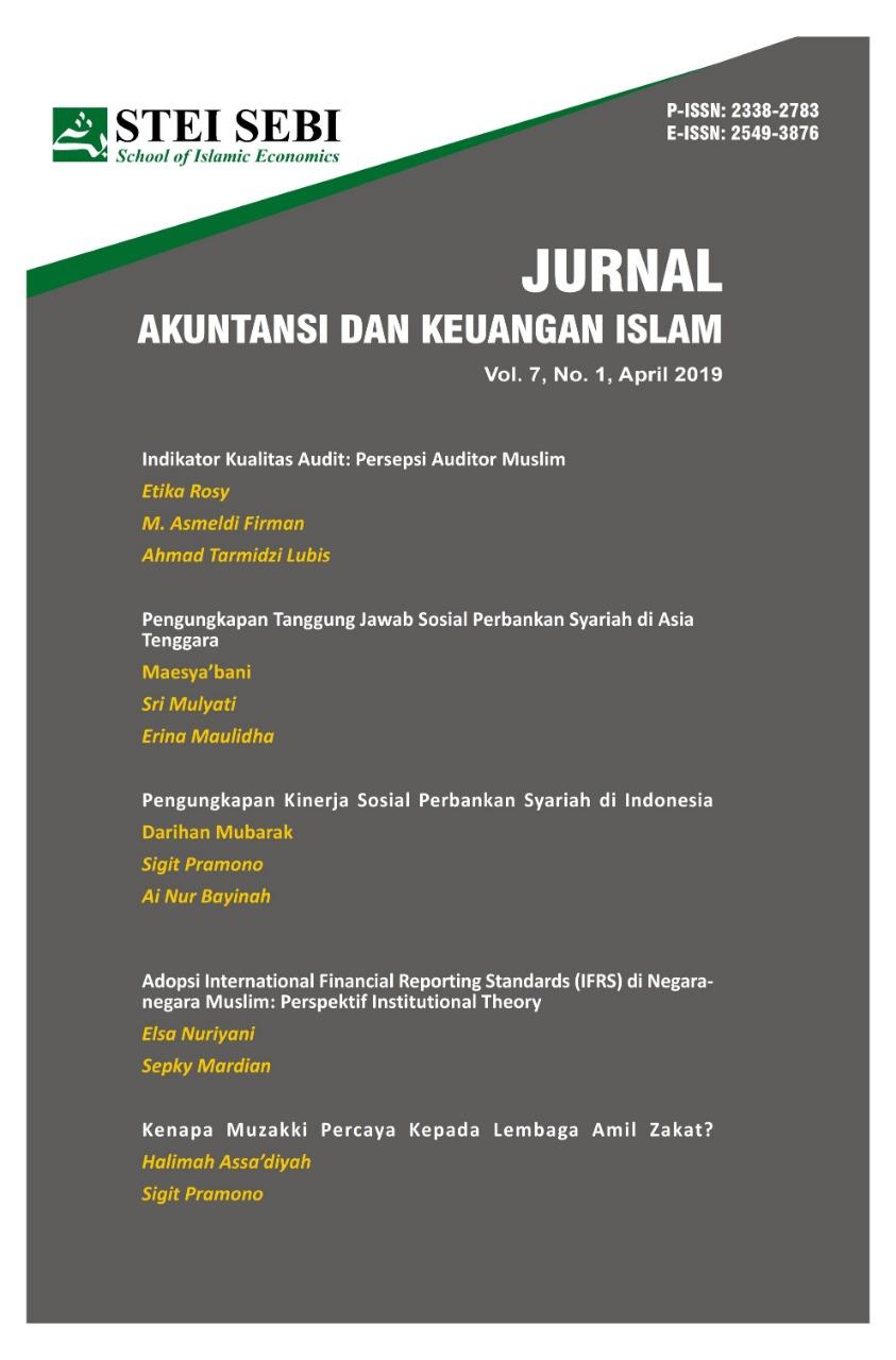 Jurnal Akuntansi dan Keuangan Islam
